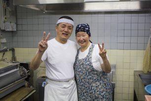 仲むつまじい、竹清の大将と女将さん。