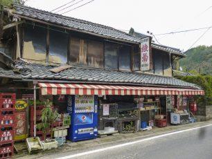 移転前の青木商店。