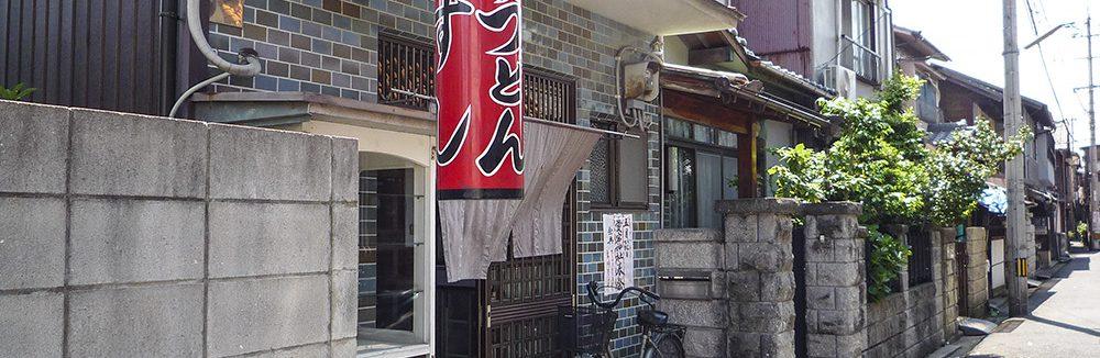 在りし日の松川屋