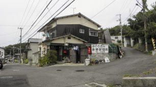 峠の路地に佇む製麺所型うどん店。「長楽」は大将の名字です。
