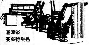 眞崎麺機株式会社の麺機